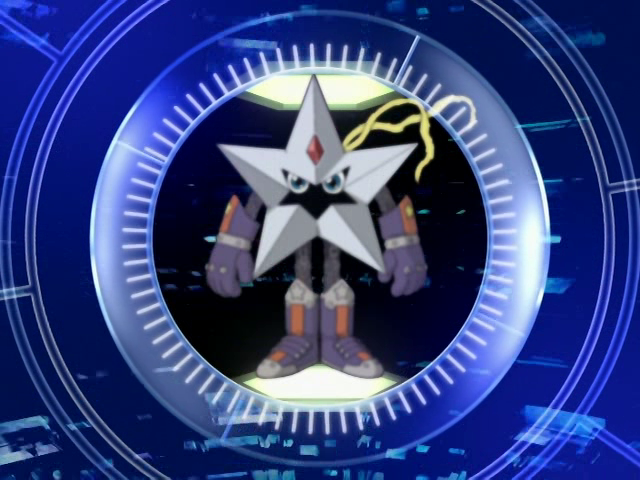 File:DigiAnalyserFrontier-Starmon.png