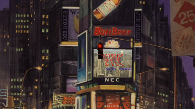 File:M2 Times Square.png