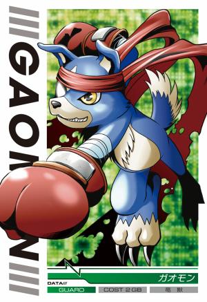 File:Gaomon 2-002 (DJ).png