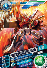 File:Shoutmon X5 D5-05 (SDT).png