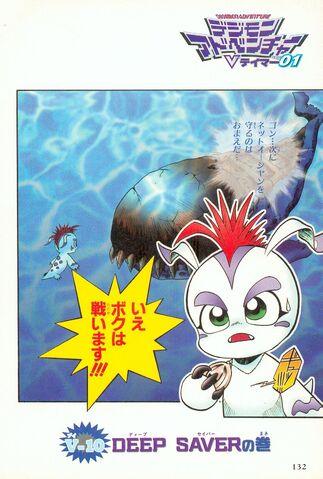 File:List of Digimon Adventure V-Tamer 01 chapters 10.jpg