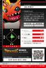 Elecmon 2-001 B (DJ)