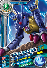 File:MetalGarurumon D4-55 (SDT).png