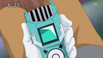 Fusion Loader (Kiichi) t