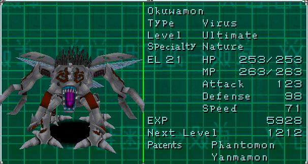 File:Okuwamon dw2.jpg