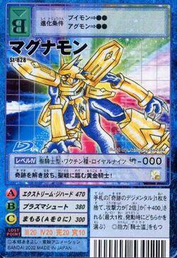 Magnamon St-828 (DM)