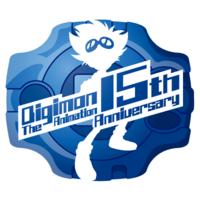 Digimon Adventure 15th Anniversary Logo