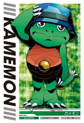 File:Kamemon 3-038 (DJ).png