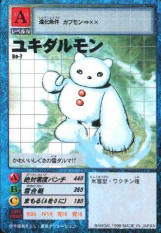File:Yukidarumon Bo-7 (DM).jpg