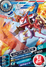 File:Shoutmon X5 D6-04 (SDT).png