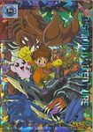 Digimon Adventure P4 (TCG)