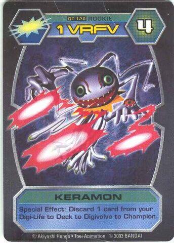 File:Keramon DT-129 (DT).jpg