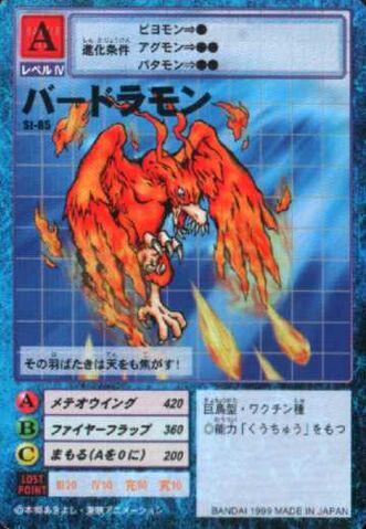 File:Birdramon St-85 (DM).jpg