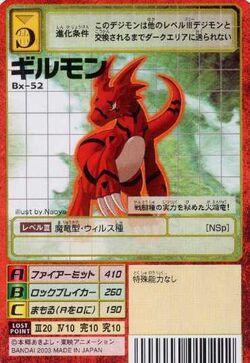 Guilmon Bx-52 (DM)
