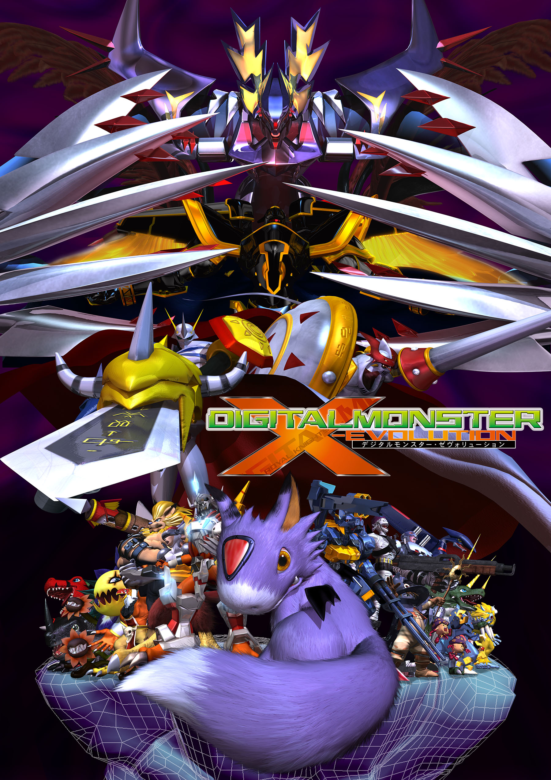 File:08 Digimon X-Evolution.jpg