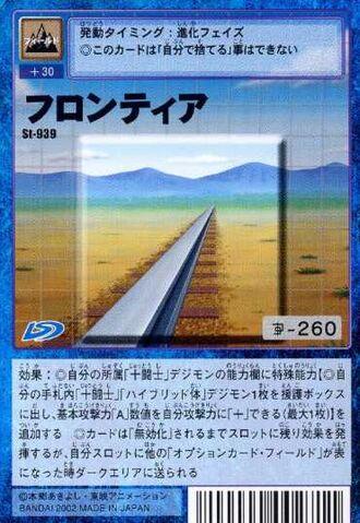 File:Frontier St-939 (DM).jpg