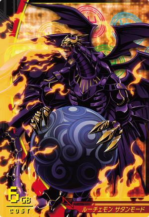 File:Lucemon Satan Mode 4-075 (DJ).png
