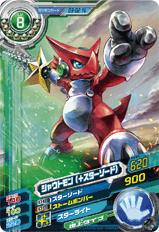 File:Shoutmon (+ Star Sword) D3-02 (SDT).png