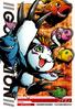 Gomamon 1-056 (DJ)