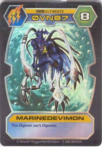 File:MarineDevimon DT-51 (DT).jpg
