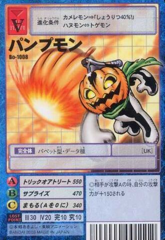 File:Pumpmon Bo-1008 (DM).jpg