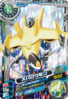 Sparrowmon D2-17 (SDT)