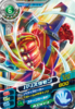 Ballistamon D4-13 (SDT)