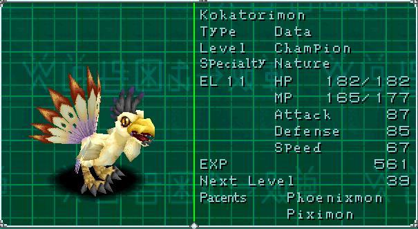 File:Kokatorimon dw2.jpg
