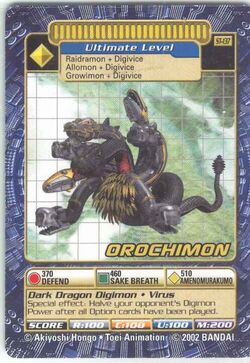 Orochimon St-137 (DB)