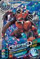 Chaosdramon D4-41 (SDT).png