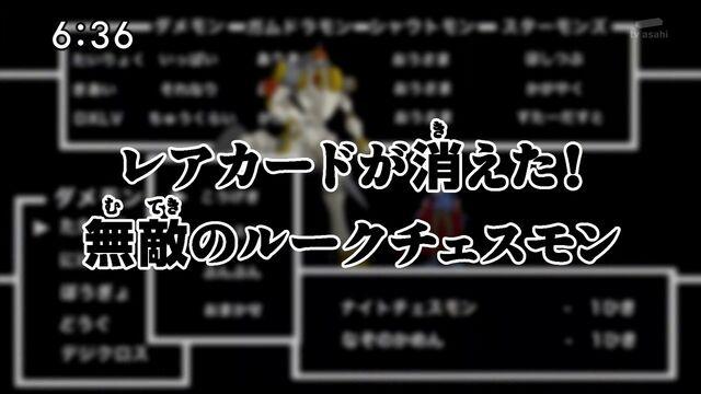 File:List of Digimon Fusion episodes 74.jpg