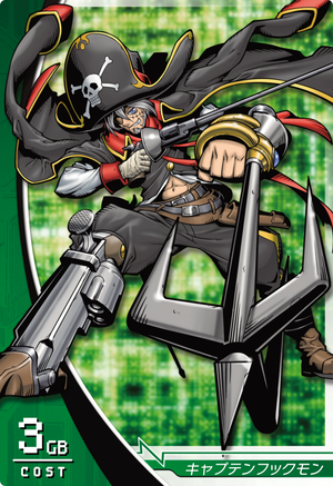 File:CaptainHookmon 4-064 (DJ).png