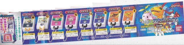 File:Bandai Digimon Savers ic Data Gashapon P1 Mini Keychain Figure.jpg