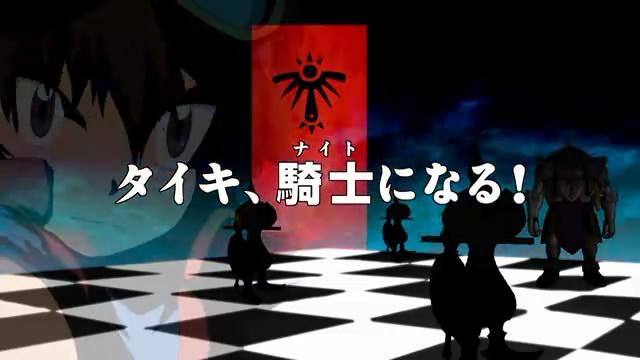 File:List of Digimon Fusion episodes 10.jpg