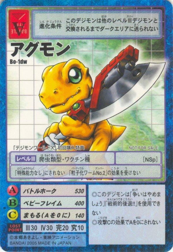 Metal Empire Digimon cards