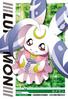 Lunamon 4-041 (DJ)