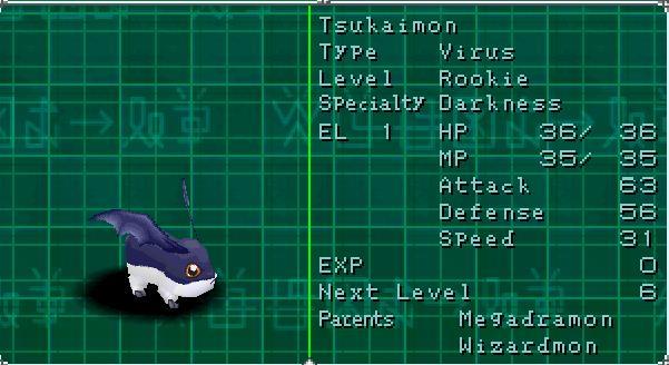 File:Tsukaimon dw2.jpg