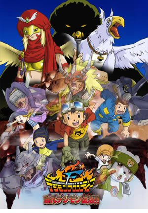 File:07 Island of Lost Digimon.jpg
