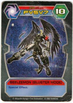Beelzemon (Bluster Mode) DT-64 (DT)