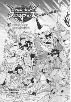 List of Digimon Xros Wars chapters 11