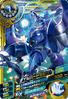 MailBirdramon D3-CP3 (SDT)