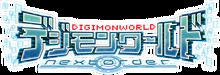 Digimon World -next 0rder- Logo