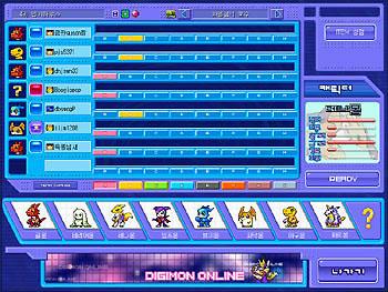 File:Digimon Battle Server Lobby 1.jpg