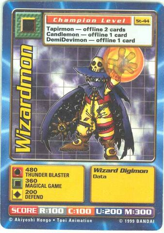 File:Wizardmon St-44 (DB).jpg