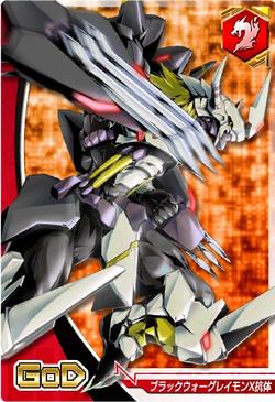 BlackWarGreymon X-Antibody 6-905 (DCr)