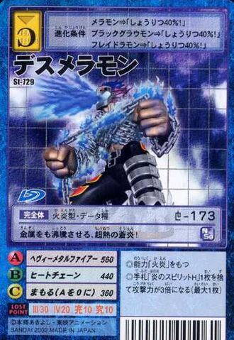 File:DeathMeramon St-729 (DM).jpg