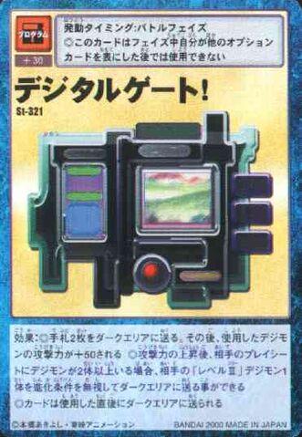 File:Digital Gate St-321 (DM).jpg