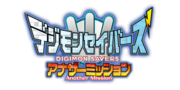 Digimon Savers Another Mission logo