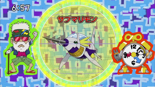 File:DigimonIntroductionCorner-Submarimon 1.png