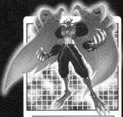 Daemon (Super Ultimate) v